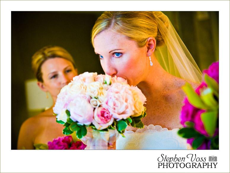 dar hall wedding dc