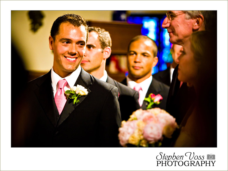 dar hall wedding washington dc